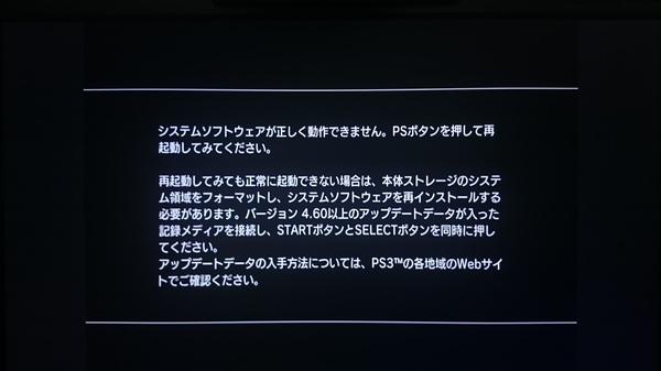 PS3SSD005.jpg