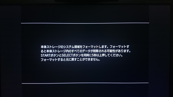 PS3SSD006.jpg