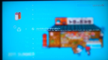 SSD12.jpg