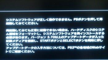 SSD17.jpg