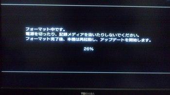 SSD18.jpg
