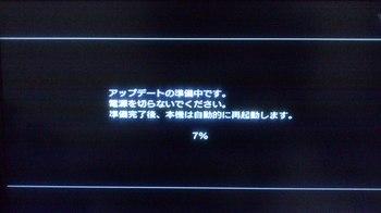 SSD19.jpg