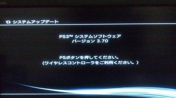 SSD20.jpg