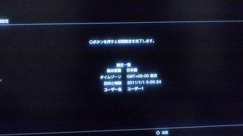SSD21.jpg
